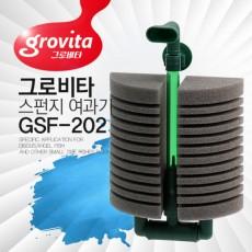 그로비타 스펀지여과기 GSF-202 (쌍기)