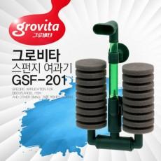그로비타 스펀지여과기 GSF-201 (쌍기)