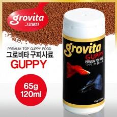 그로비타 구피사료 (120ml)