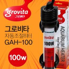 그로비타 자동조절히터 GA-100 (100w)