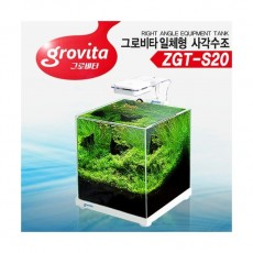 그로비타 일체형 사각수조 ZGT-S20